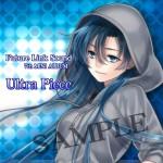 7th MINI ALBUM 「Ultra Piece」のジャケットイラストを公開しました。